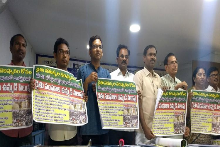 Telangana govt only helping the rich 9 farmer unions support Rythu Bandhu protests