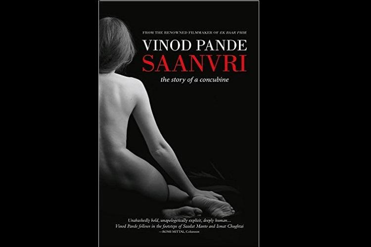 Would have liked Saanvri to be a movie but turned it into a book Filmmaker and author Vinod Pande