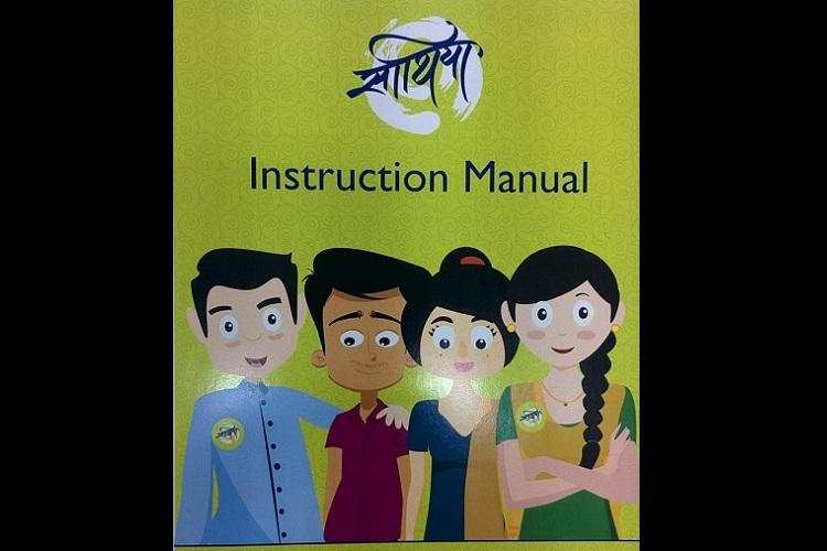 This refreshingly progressive sex-ed programme by the Health Ministry has teens teaching teens