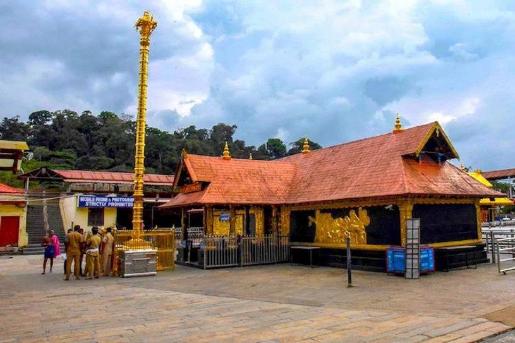 Sabarimala temple building