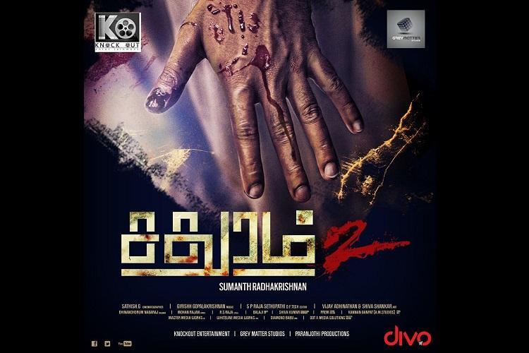 Sadhuram 2 This Tamil remake of Hollywood slasher film Saw is worth a watch