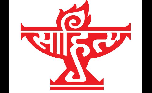In spite of Sahitya Akademi condemnation Kerala writers refuse to budge