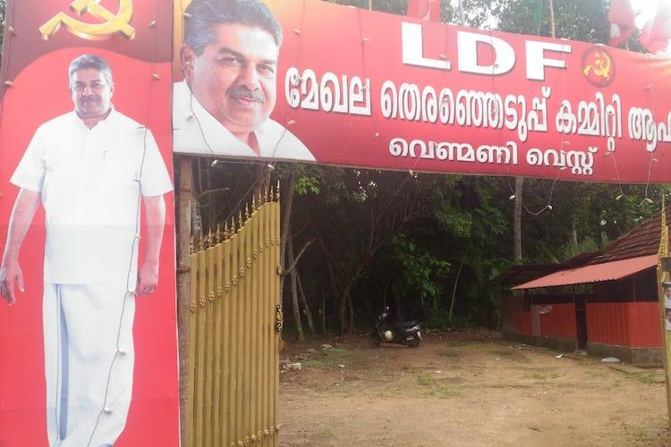 Chengannur bye-poll LDF retains seat Saji wins by a landslide