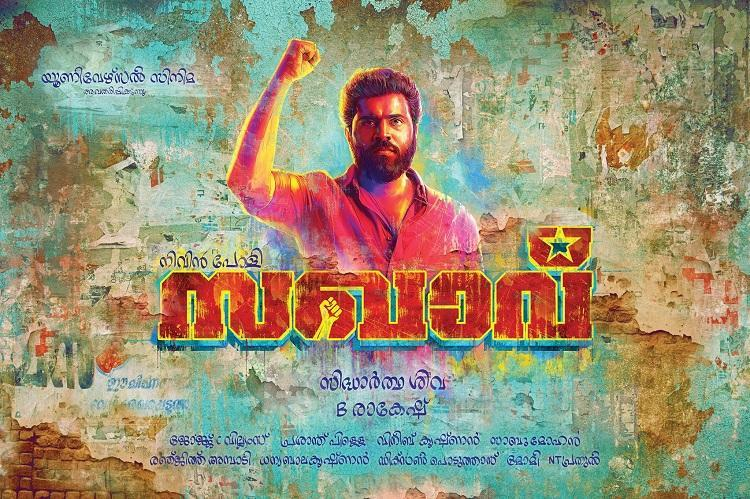 Communism running through his veins First look of Nivin Paulys Sakhavu out