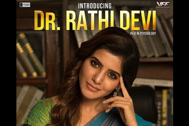 Dr Rathi Devi Meet Samanthas character in Irumbu Thirai