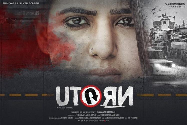 U-Turn (2018) 720p + 1080p WEB-DL x264 ESubs ORG Hindi Dubbed DD2.0 CH 980MB + 1.23GB Download | Watch Online