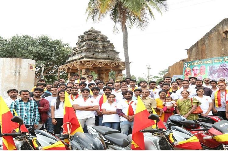 France promotes French why cant we insist on basic Kannada Bengaluru group Samanya Kannadiga