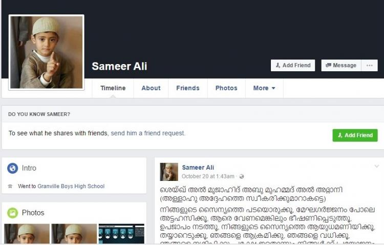 Kerala IS module kingpin was active on Facebook debate platforms under many aliases
