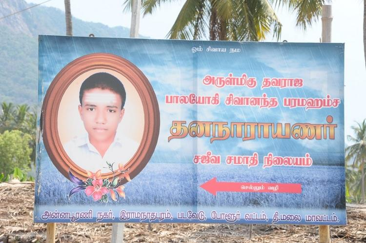 A teens death in TN and the govts fight against a claim that he got jeeva samadhi