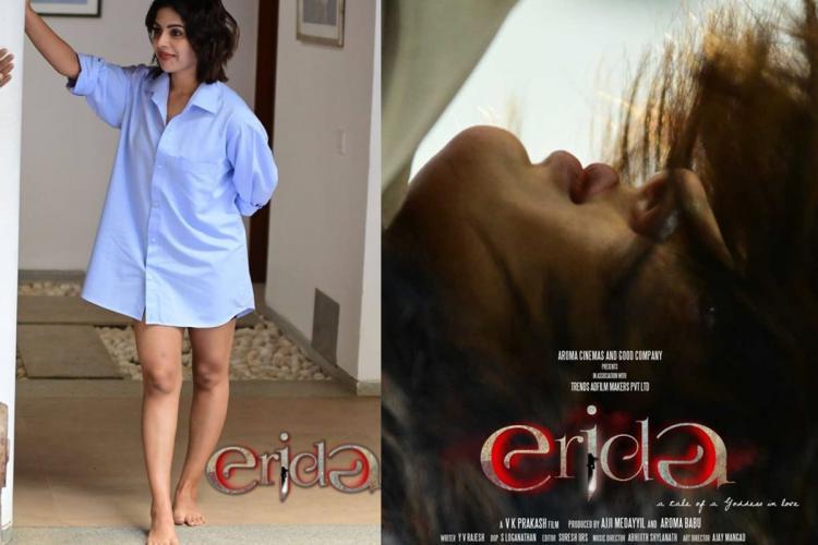 Samyuktha Menon's look in 'Erida' resembles Seema's in 'Avalude Ravukal'