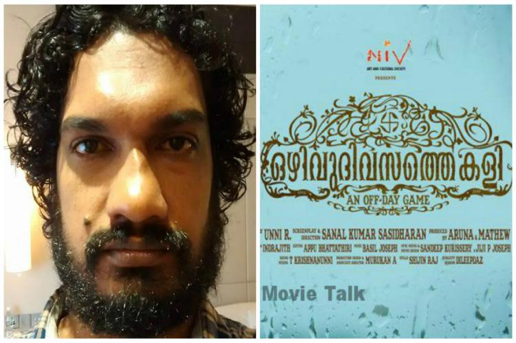 Why he did away with the script Sanal talks about his IFFK award winning movie