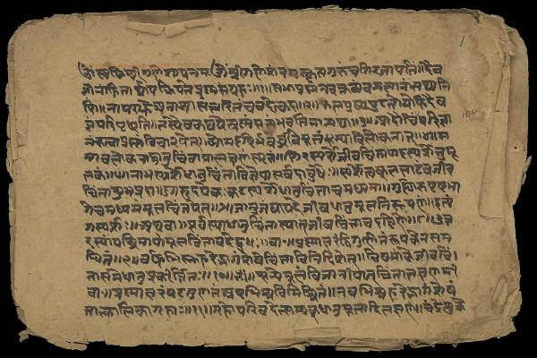 Govt mulls setting up central board for Veda and Sanskrit education