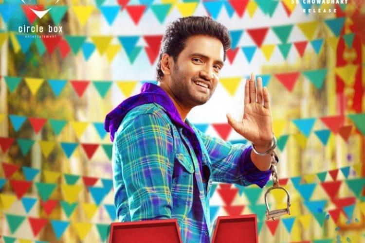 A1 review Santhanams comedy film is half-boil only