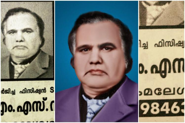 Kerala's legendary sexologist: 56 kids, 7 wives and a journey from