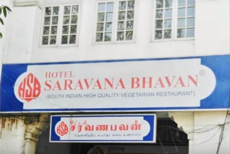 Saravana Bhavan in Chennais KK Nagar sealed for illegal construction