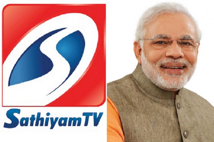 Tamil channel Sathiyam TV alleges political censorship as govt warns it for defaming Modi