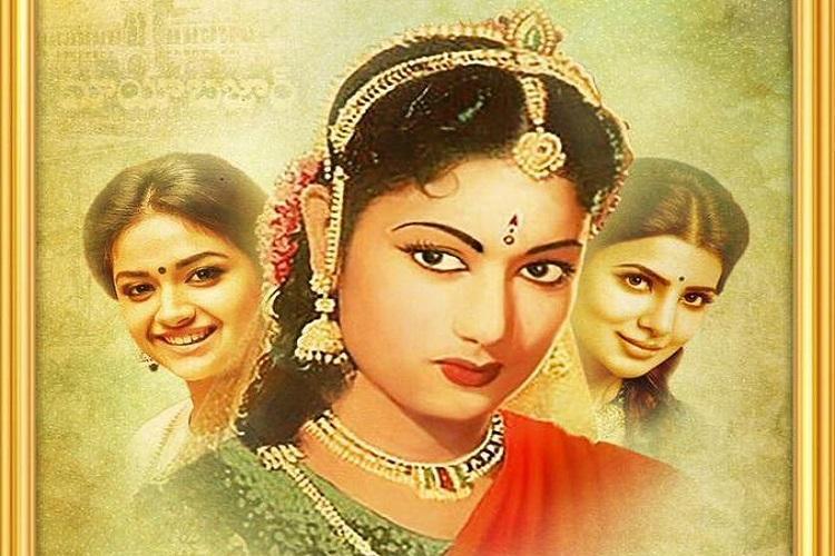 Heavy demand for distribution rights of Savitri biopic Mahanati