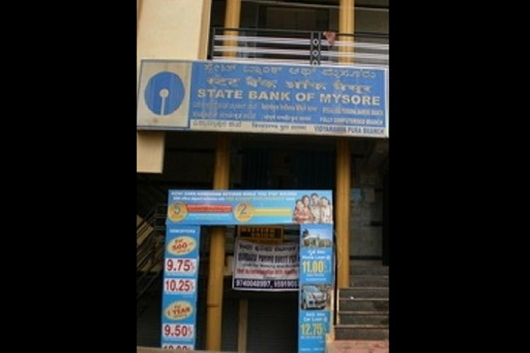 Strike by govt-run banks against merger of 3 PSBs hits services across Karnataka