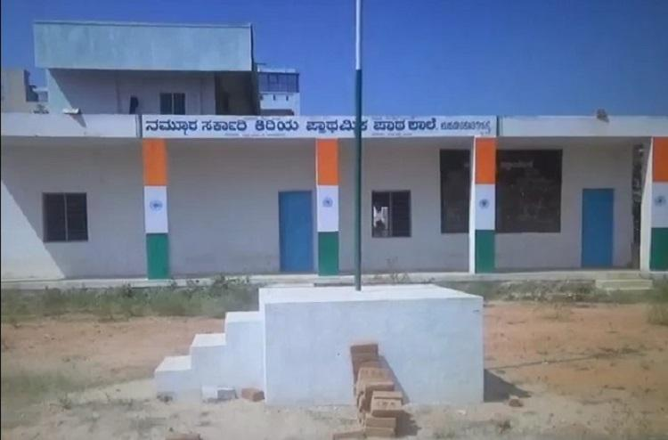 Whose land is it Bengaluru school built on donated property demolished after land is sold