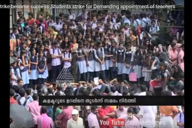 Pathetic state of education School students protest braving rains demand teachers