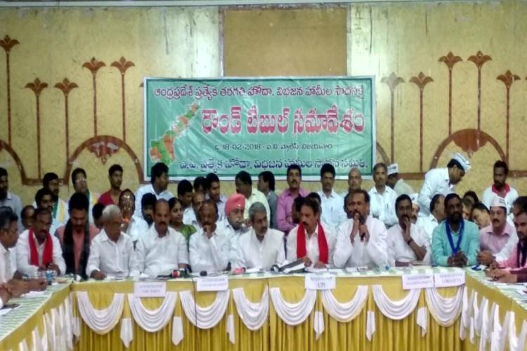 AP parties vow to intensify fight for Special Category Status TDP stays out
