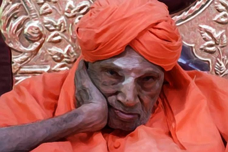 Siddaganga seer death Schools colleges in Karnataka to remain shut for a day