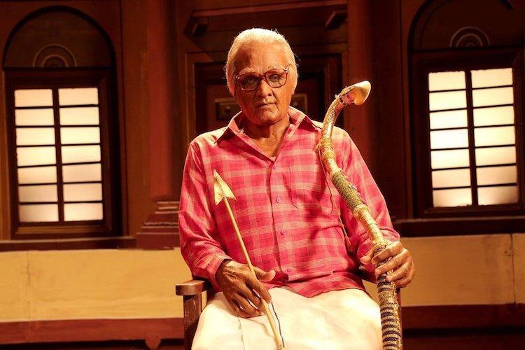 Vijay Sethupathis Seethakathi runs into trouble