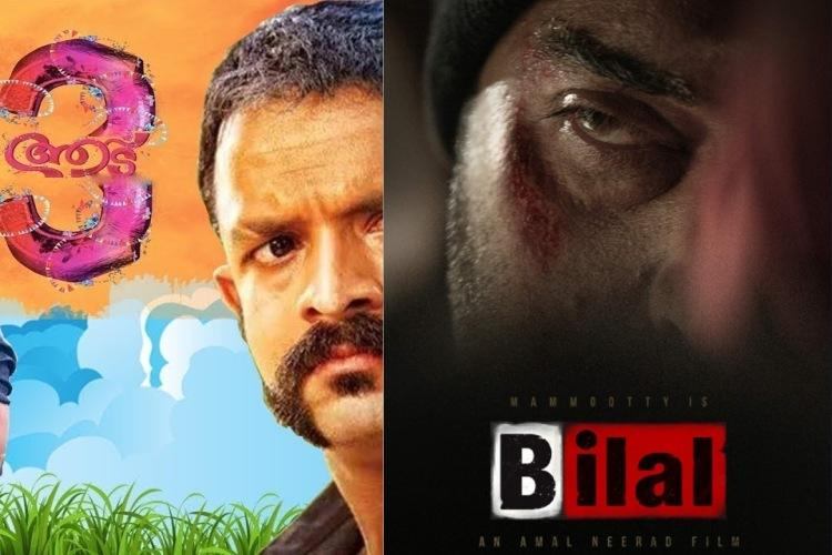 From Bilal to Aadu 3 heres a list of upcoming Malayalam sequels