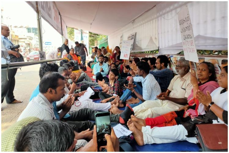 Protesters sit on indefinite strike in Tpuram in solidarity with Shaheen Bagh stir