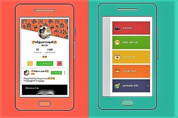 ShareChat raises 100 million in Series D round led by Twitter TrustBridge Partners