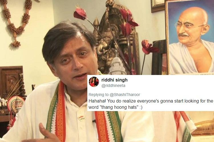 Shashi Tharoors typo had people searching for a new phrase thang hoog hats
