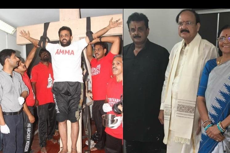 The man who crucified himself for Jayalalithaa is starting a political party called AMMA