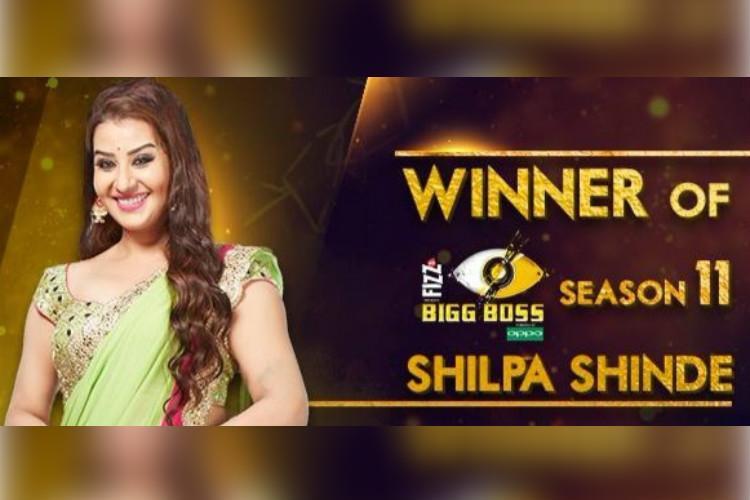 Disheartened dont wish to work in TV shows Bigg Boss winner Shilpa Shinde
