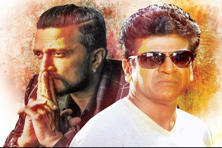 First look of The Villain starring Shivarajkumar and Sudeep to be out on April 1