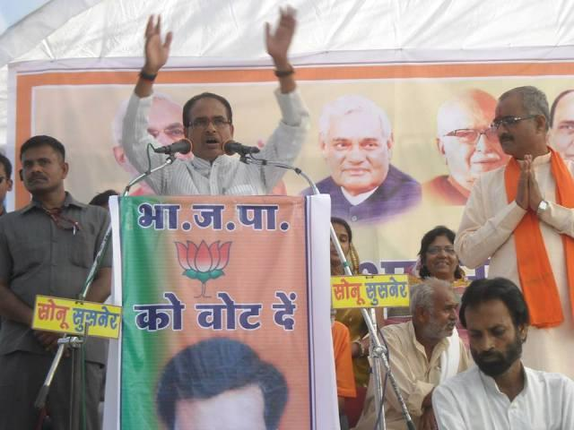 Vyampam whistleblower alleges CM Chauhan offered help if he stopped targeting him