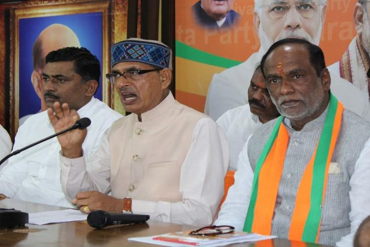 Our target is to form govt in Telangana in 2023 BJP Vice President Shivraj Chouhan