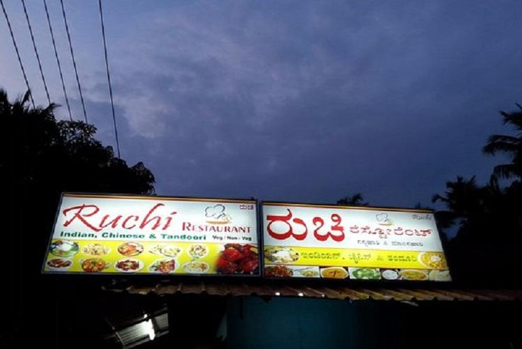 Another push for Kannada Name boards on roads shopping malls to be in Kannada now