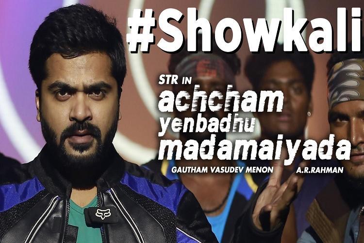 After Thalli Pogathey teaser of AR Rahmans Showkali the new rage