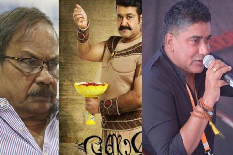 Randamoozham will happen Director after MT Vasudevan Nair withdraws screenplay