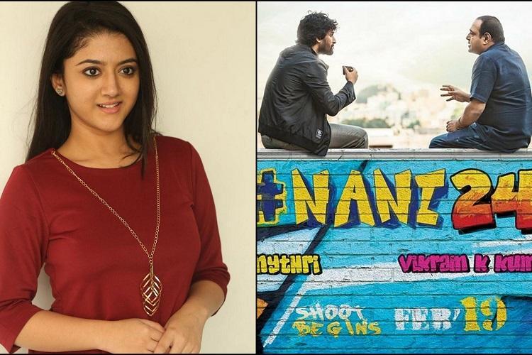 Shriya Sharma in Nani-Vikram Kumar film