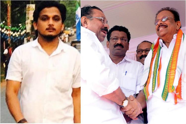CPI M shielding real culprits in Kannur murder Congress