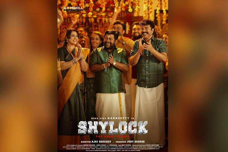 Mammoottys Shylock new poster out