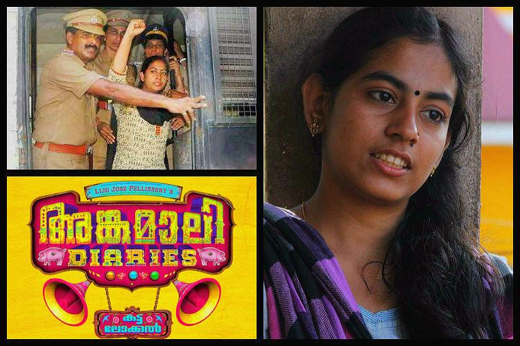 Why call my mother a criminal Maoist leaders daughter sends legal notice to Angamaly Diaries