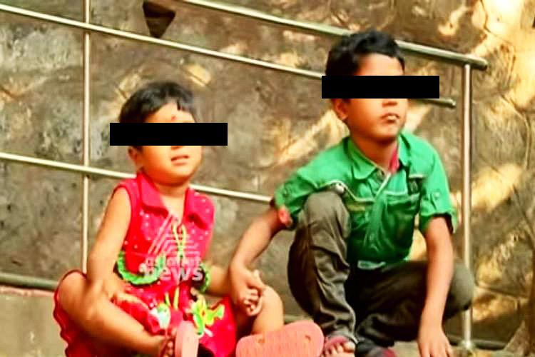 Nightmare in adult hands What these two Kerala children went through will break your heart