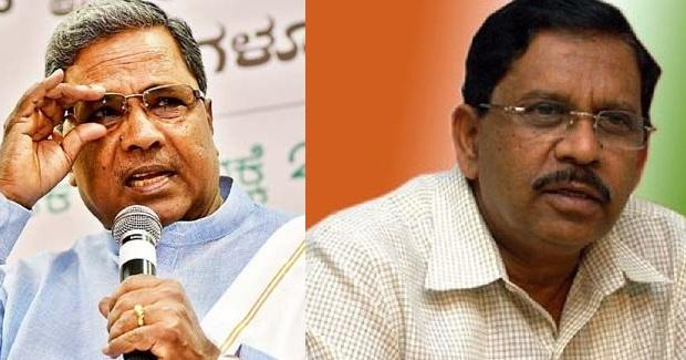 Luxury watch issue Congress high command summons Siddaramiah and KPCC