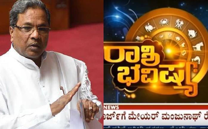 Karnataka CM calls for a ban on TV shows based on astrology