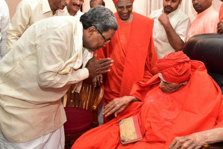 Walking Basavanna Former Ktaka CM Siddaramaiah remembers Siddaganga Mutt seer