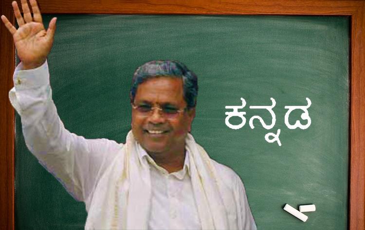 Karnataka CM Siddaramaiah visits alma mater gives students a lesson in Kannada
