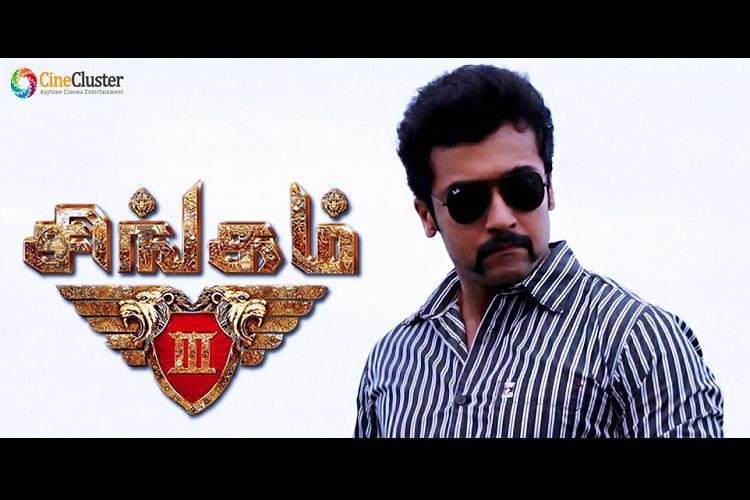 Bollywood villain for Suriyas S3