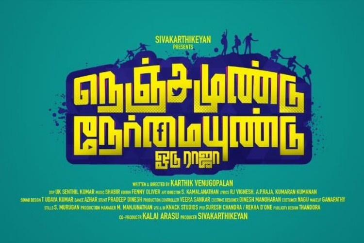 Sivakarthikeyans second production titled Nenjam Undu Nermai Undu Oodu Raja